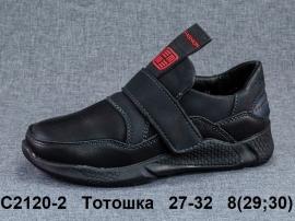 Тотошка Туфли спортивные C2120-2 27-32
