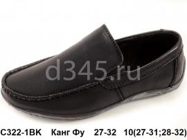 КАНГ-ФУ Туфли C322-1BK 27-32
