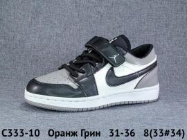 Оранж Грин Кроссовки закрытые C333-10 31-36