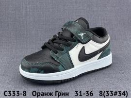Оранж Грин Кроссовки закрытые C333-8 31-36