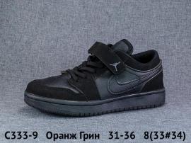 Оранж Грин Кроссовки закрытые C333-9 31-36