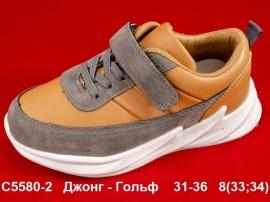 Джонг - Гольф Кроссовки закрытые C5580-2 31-36