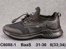 BaaS Изи Буст - Носки Кроссовки C6088-1 31-36