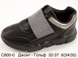 Джонг - Гольф Кроссовки закрытые C800-0 32-37