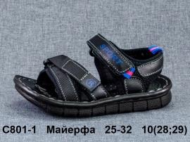 Майерфа Сандалии C801-1 25-32