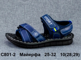 Майерфа Сандалии C801-2 25-32