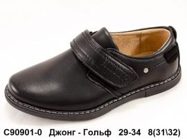 Джонг - Гольф Туфли C90901-0 29-34