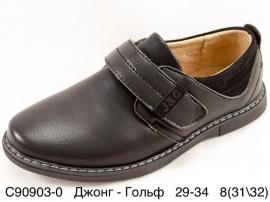Джонг - Гольф Туфли C90903-0 29-34