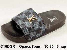 Оранж Грин Шлепки C16DGR 30-35