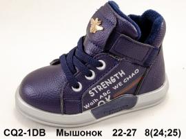 Мышонок Ботинки демисезонные CQ2-1DB 22-27