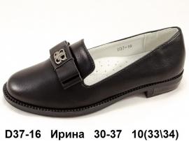 Ирина Туфли D37-16 30-37