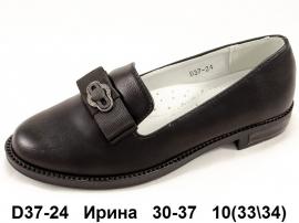 Ирина Туфли D37-24 30-37