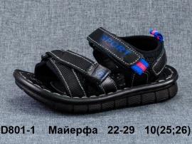 Майерфа Сандалии D801-1 22-29