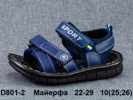 Майерфа Сандалии D801-2 22-29