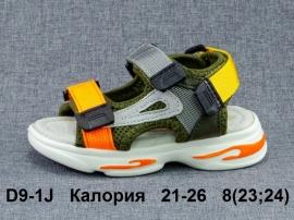 Калория Сандалии D9-1J 21-26
