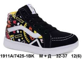 М+Д. Демисезонные ботинки 7425-1BK 32-37