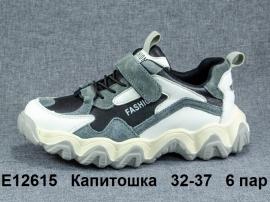 Капитошка Кроссовки закрытые E12615 32-37