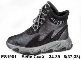 Беби Скай Ботинки зимние ES1901 34-39