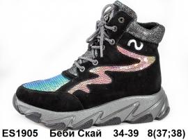 Беби Скай Ботинки зимние ES1905 34-39