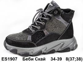 Беби Скай Ботинки зимние ES1907 34-39