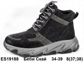 Беби Скай Ботинки зимние ES19188 34-39