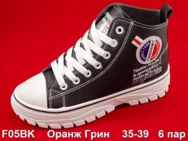 Оранж Грин Ботинки демисезонные F05BK 35-39