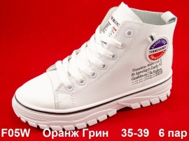 Оранж Грин Ботинки демисезонные F05W 35-39