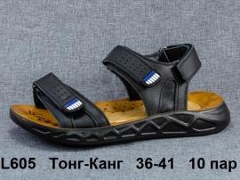 Тонг-Канг Сандалии L605 36-41