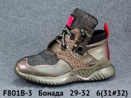 Бонада Ботинки демисезонные F801B-3 29-32