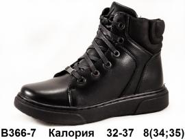 Калория Ботинки зимние FB366-7 32-37