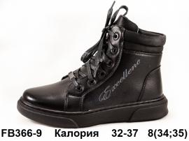 Калория Ботинки зимние FB366-9 32-37
