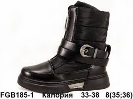Калория Сноубутсы FGB185-1 33-38