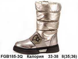 Калория Сноубутсы FGB185-3Q 33-38