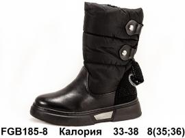 Калория Сноубутсы FGB185-8 33-38