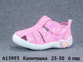 Капитошка Сандалии A13493 25-30