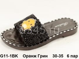 Оранж Грин Шлепки G11-1BK 30-35