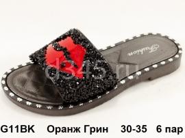 Оранж Грин Шлепки G11BK  30-35