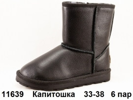 Капитошка Угги 11639 33-38