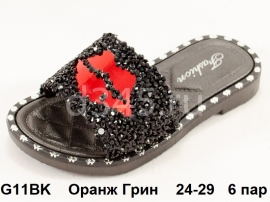 Оранж Грин Сабо G11BK  24-29