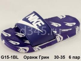 Оранж Грин Шлепки G15-1BL 30-35
