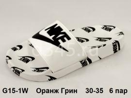 Оранж Грин Шлепки G15-1W 30-35