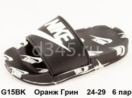 Оранж Грин Шлепки G15BK 24-29