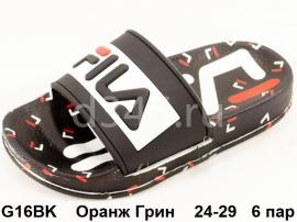 Оранж Грин Шлепки G16BK 24-29