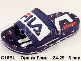 Оранж Грин Шлепки G16BL 24-29