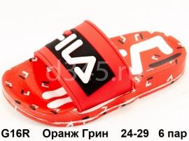 Оранж Грин Шлепки G16R 24-29