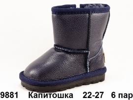 Капитошка Угги 9881 22-27
