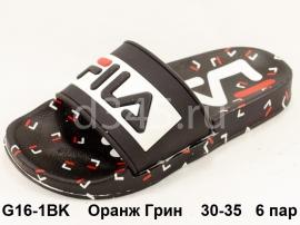 Оранж Грин Шлепки G16-1BK 30-35