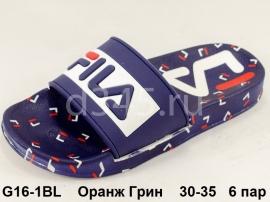 Оранж Грин Шлепки G16-1BL 30-35