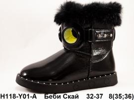 Беби Скай Угги H118-Y01-A 32-37