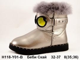 Беби Скай Угги H118-Y01-B 32-37